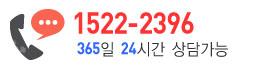 예스폼 기프트 문의전화 - 365일 24시간 상담 가능
