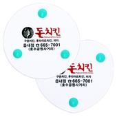 백색냄비받침 원형/하트