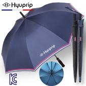 협립 60 올FRP 내부펄 엔드라인 자동 장우산