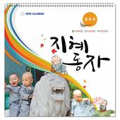 [불교-벽걸이] 지혜동자