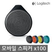 로지텍 X100 모바일 블루투스 스피커