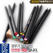 (컬러인쇄)보석연필