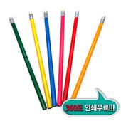 무지개원형지우개연필