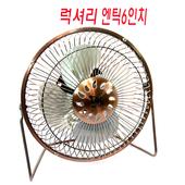 선풍기/미니선풍기/엔틱선풍기/탁상선풍기/6인치