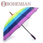 14살대 패션자동우산 가로무지개우산