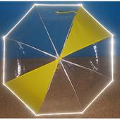 키르히탁55반사띠우산 안전우산,발광(노랑우산)
