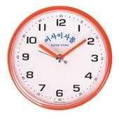 스텐다드 뉴방수시계