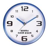 숫자대 뉴방수시계