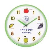 과일 뉴방수시계