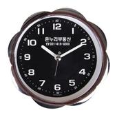 해바라기 크롬방수시계