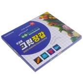 주방애 무공해 위생장갑 30매 화이트모닝