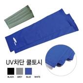 UV차단쿨토시 스판기능/고급형