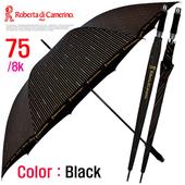 로베르타 75 스트라이프 장우산