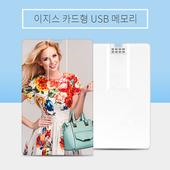 이지스 카드형 USB메모리 64GB