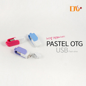DV 레인보우 OTG USB메모리 32G