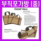 [멀티백] 부직포가방(중)/시장가방