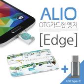 ALIO OTG카드형엣지32GB C타입젠더호환
