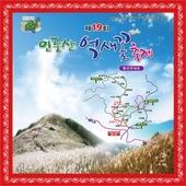 제작(극세사)축제,지역홍보행사손수건(50x50