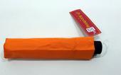 키르히탁3단폰지주황우산(오렌지우산)