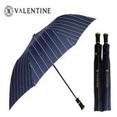 VALENTINE 2단58*8 폰지사슬스트라이프 우산