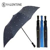 VALENTINE 2단58*8 폰지마린스트라이프 우산