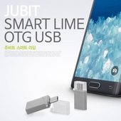 쥬비트 Smart Lime OTG USB 16G
