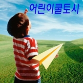 어린이 쿨토시/쿨토시/아쿠아쿨토시/신상품
