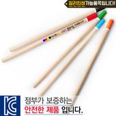 (컬러인쇄)원목컬러원형미두연필