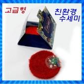 아크릴수세미/친환경수세미/고급형