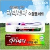 [덴탈용품]닥터세닥  여행용 치약/칫솔세트