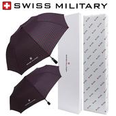 스위스밀리터리 2단자동/3단 레드스트라이프 우산세트