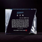 [상패(크리스탈)]6)156-1 크리스탈상패