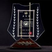 [상패(크리스탈)]6)185-2 크리스탈상패