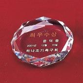 [상패(크리스탈)]6)220-20 크리스탈상패