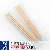 [국산]투명사각·원목나무연필3P세트