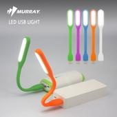 USB LED램프 MIS-304