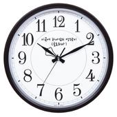 [벽시계]삼일오 원형벽시계AP-417