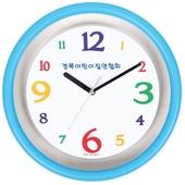 [벽시계]신칼라 투명벽시계AP-394