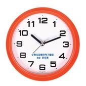 [욕실/방수시계]왕흡착 방수시계AP-396