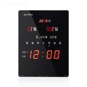 알펙스디지털벽시계 AWD5506(B)