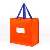 [시장가방] 타포린 화이트박스 오렌지