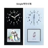 [탁상시계]Simple액자시계