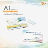 DV A7(에이세븐) 카드형 USB메모리 4G