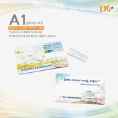 DV A7(에이세븐) 카드형 USB메모리 8G