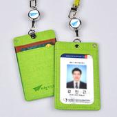 투톤 릴 목걸이 카드지갑(사원증케이스)