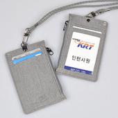 지퍼 목걸이 카드지갑