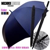 미치코런던 70투톤체크방풍 장우산