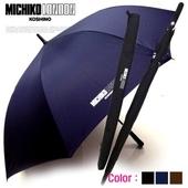 미치코런던75솔리드방풍 장우산