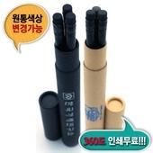 고급 흑목지우개연필3본입세트 (재생)