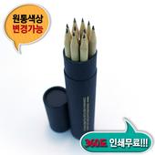 재생지 지우개 연필 10본입세트(흑색)